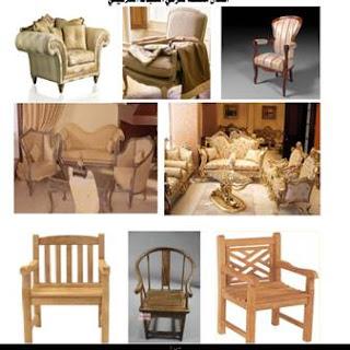 تفصيل كرسي خشبي كلاسيك او كرسي انترية او كنبة  من كتاب نجارة الاثاث المنزلي