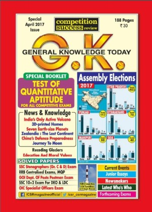 GENERAL KNOWLEDGE TODAY SPECIAL APRIL 2017