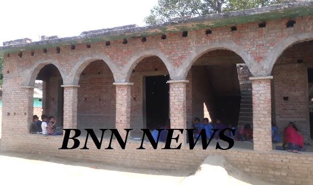 राशि निकासी के बाद भी अधूरा ही रह गया विद्यालय का भवन