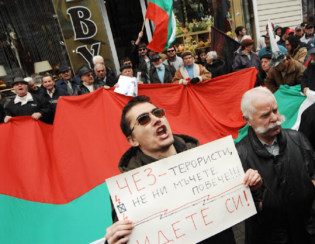 Ασαφής η κατάσταση μετά τις πρόωρες εκλογές στη Βουλγαρία
