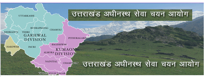 Personals Uttarakhand