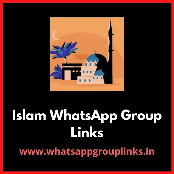 Join Islam Whatsapp Group Links.