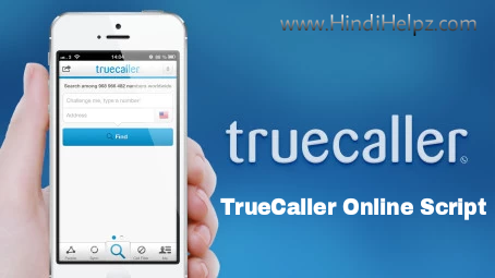 Truecaller me number search kaise kare bina app ke