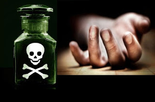 Jenis Racun Alami dan Buatan Paling Mematikan di Dunia