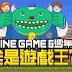 LINE GAME 歡慶6週年 免費line point