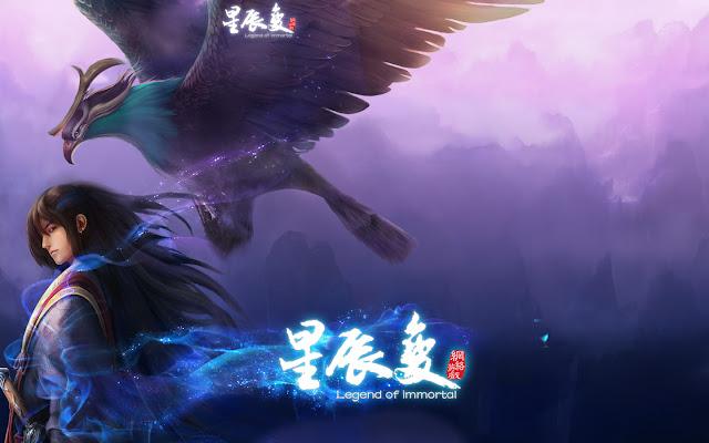Xing Chen Bian Anime