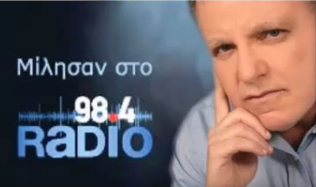 Στ.Λυγερός: Αποκάλυψη για PlanB Ζάεφ με εκλογικό τρίκ. Προγραμματισμένες οι εκλογές το Μάϊο (ΗΧΗΤΙΚΟ).