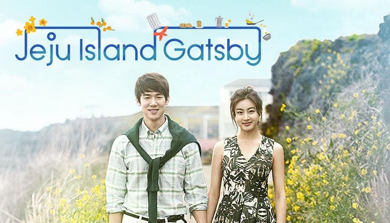 Drama ini bercerita tentang kisah cinta antara seorang pria dan seorang wanita yang pindah ke Pulau Jeju yang indah untuk melepaskan diri dari kehidupan kota yang keras.
