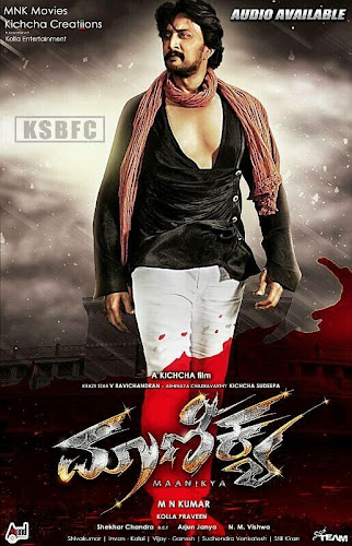 Poster Of Maanikya Full Movie in Hindi HD Free download Watch Online Kannada Movie 720P seoupdats.com