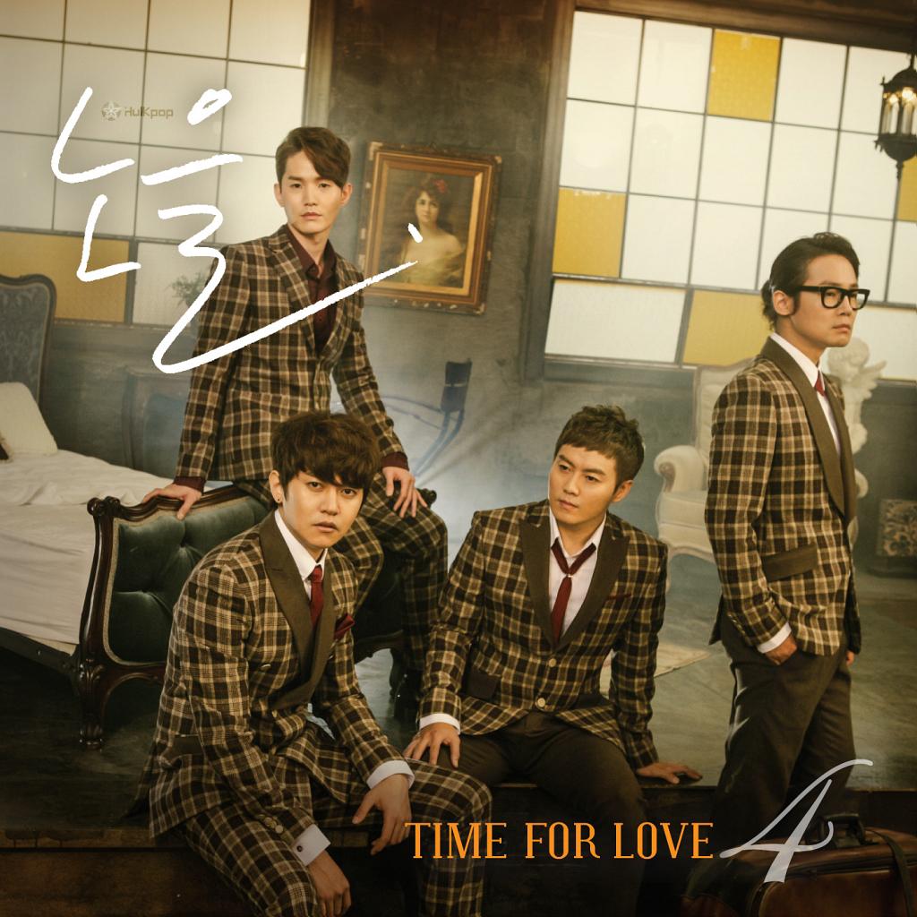 NOEL – TIME FOR LOVE