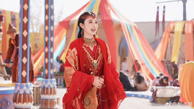Good bye My Princess cast Peng Xiaoran