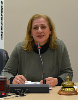 Σταυροφορία του Δημάρχου Κατερίνης. Στόχος το μειωμένο ωράριο ειδικών κατηγοριών υπαλλήλων του Δήμου