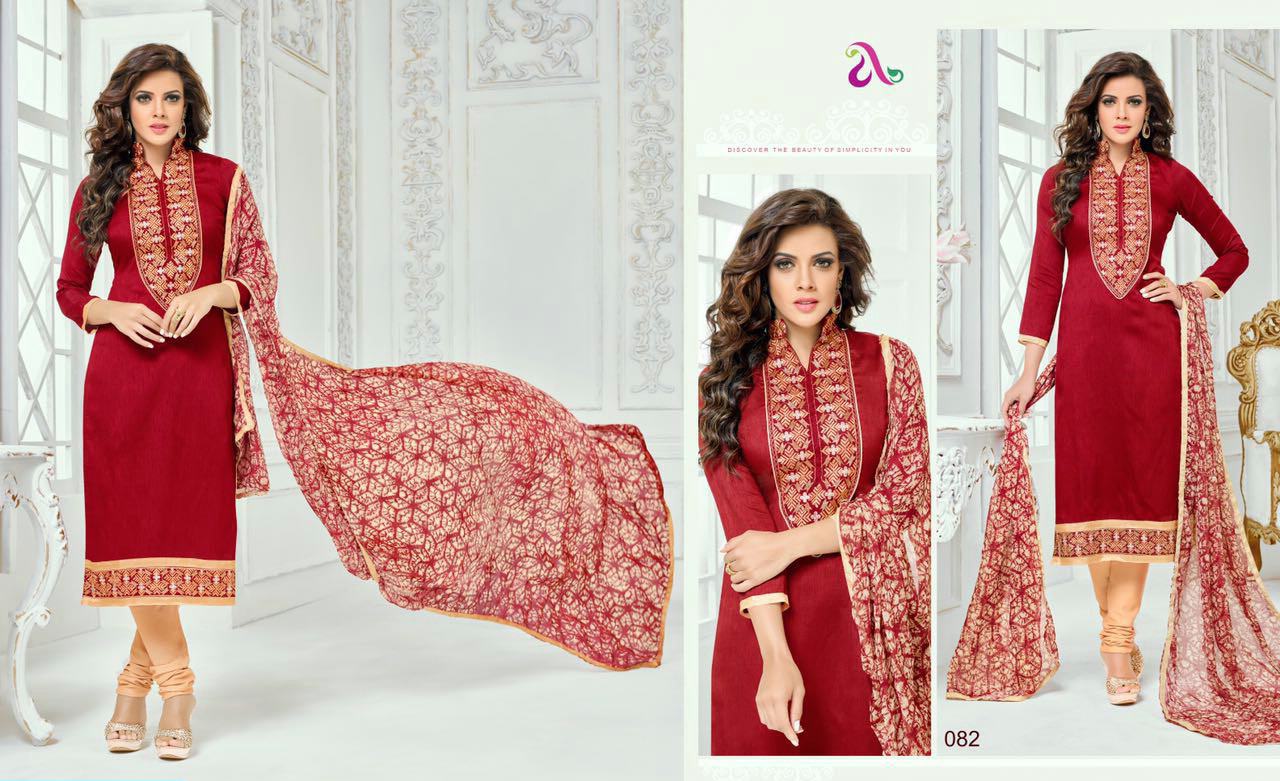 Dairy Milk Vol-10- Stylish Looking Chanderi Cotton Dress Material