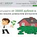 [Мошенники] olvip.ru - Отзывы, лохотрон. Платформа MONEY GROUP Продай свой интернет-трафик!