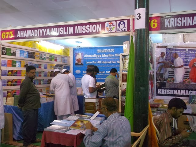 Times of Ahmad: India: Ahmadiyya Jama'at participates in