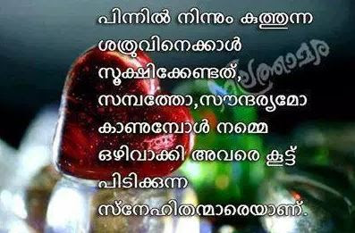 Malayalam Love Quotes For Her Sneham Pranayam Whatsapp Status