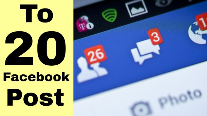 New Top 20 Best Facebook Post Bangla