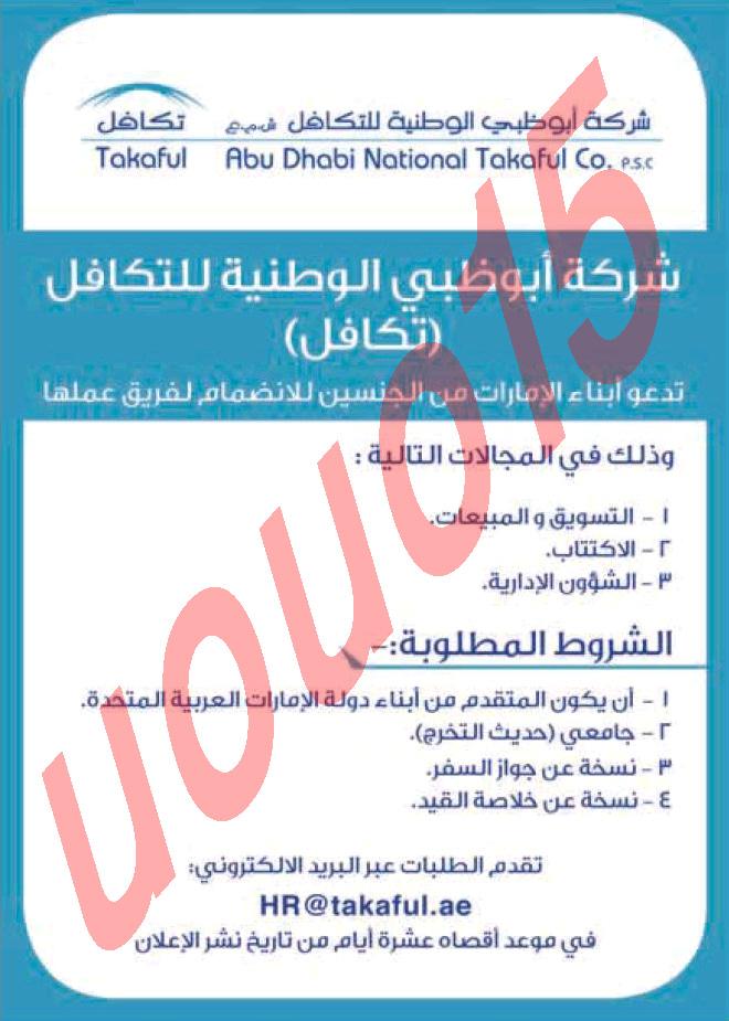 جريدة الوسيط ابوظبي pdf