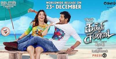 Rowdy Rajkumar 2017 (Kaththi Sandai) Hindi - Tamil 400mb Full Movie Download HDTV