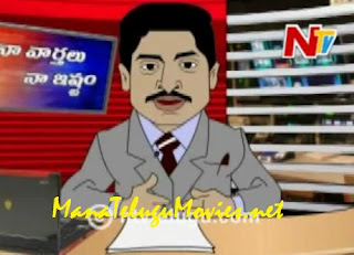 Naa Vaarthalu Naa Istam by Y.S.Jagan -16th May
