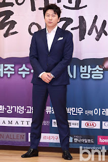 Kim so ro sebagai Han Gi Tak