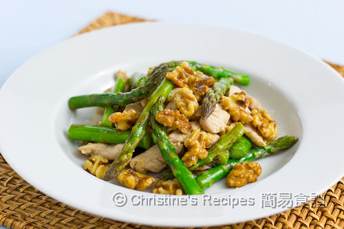 Stir Fried Asparagus with Walnut and Chicken 02