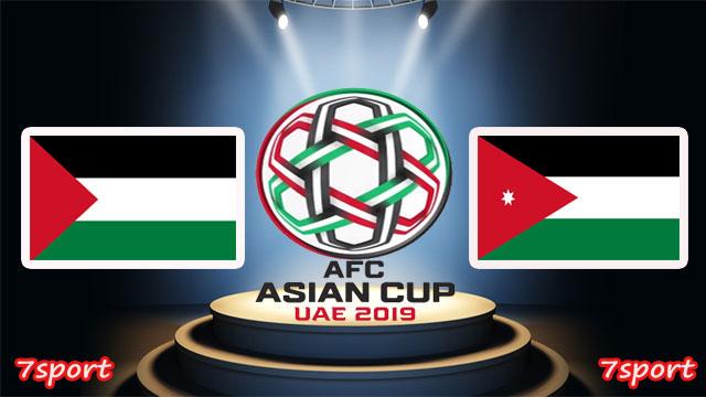 موعدنا مع  مباراة الاردن وفلسطين  بتاريخ 15/01/2019 كأس أسيا