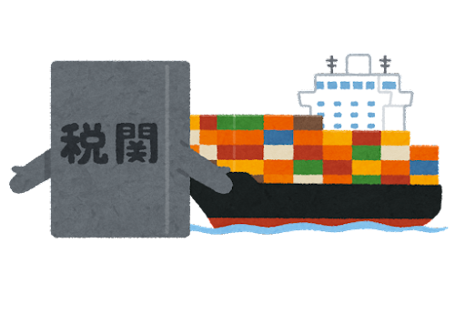 税関のイラスト(コンテナ船)
