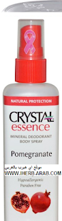 بخاخ مزيل العرق  Crystal Body Deodorant, Crystal Essence, Mineral Deodorant Body Spray, Pomegranate, 4 fl oz (118 ml)