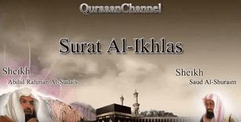 Surat Al Ikhlas Lengkap Terjemah Dan Latin Al Quran