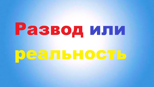 Данные сайты не платят деньги не тратьте свое время зря; 100-ruby.ru, 24money24.ru, dps-taxy.online, autofondrf.ru, paysanon.ru, paypan.xyz, finepays.ru, my.finepays.ru, paysanon.ru, saypaysing.ru