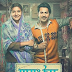 Sui Dhaaga First Day Box Office Collection and life time collection - Predictions | Showbizbeat