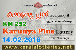 "KeralaLotteries.net, ""kerala lottery result 14 02 2019 karunya plus kn 252"", karunya plus today result : 14-02-2019 karunya plus lottery kn-252, kerala lottery result 14-02-2019, karunya plus lottery results, kerala lottery result today karunya plus, karunya plus lottery result, kerala lottery result karunya plus today, kerala lottery karunya plus today result, karunya plus kerala lottery result, karunya plus lottery kn.252 results 14-02-2019, karunya plus lottery kn 252, live karunya plus lottery kn-252, karunya plus lottery, kerala lottery today result karunya plus, karunya plus lottery (kn-252) 14/02/2019, today karunya plus lottery result, karunya plus lottery today result, karunya plus lottery results today, today kerala lottery result karunya plus, kerala lottery results today karunya plus 14 01 18, karunya plus lottery today, today lottery result karunya plus 14-02-19, karunya plus lottery result today 14.02.2019, kerala lottery result live, kerala lottery bumper result, kerala lottery result yesterday, kerala lottery result today, kerala online lottery results, kerala lottery draw, kerala lottery results, kerala state lottery today, kerala lottare, kerala lottery result, lottery today, kerala lottery today draw result, kerala lottery online purchase, kerala lottery, kl result,  yesterday lottery results, lotteries results, keralalotteries, kerala lottery, keralalotteryresult, kerala lottery result, kerala lottery result live, kerala lottery today, kerala lottery result today, kerala lottery results today, today kerala lottery result, kerala lottery ticket pictures, kerala samsthana bhagyakuri"