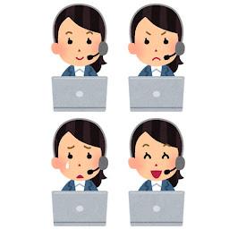 オペレーターの表情イラスト「笑顔・泣き顔・怒り顔・笑い顔」