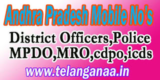 West Godavari District CDPO's/ICDS Phone Numbers-Mobile Numbers Andhra Pradesh State