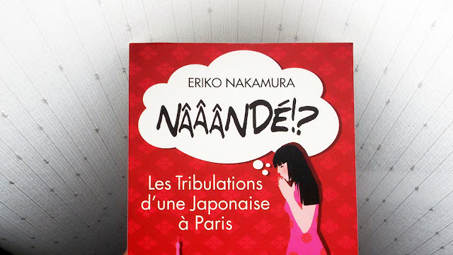 nandé-eriko nakamura