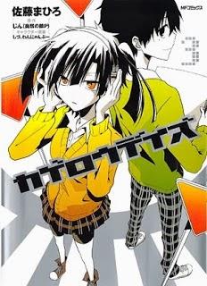 カゲロウデイズ 第01-03巻 zip rar Comic dl torrent raw manga raw