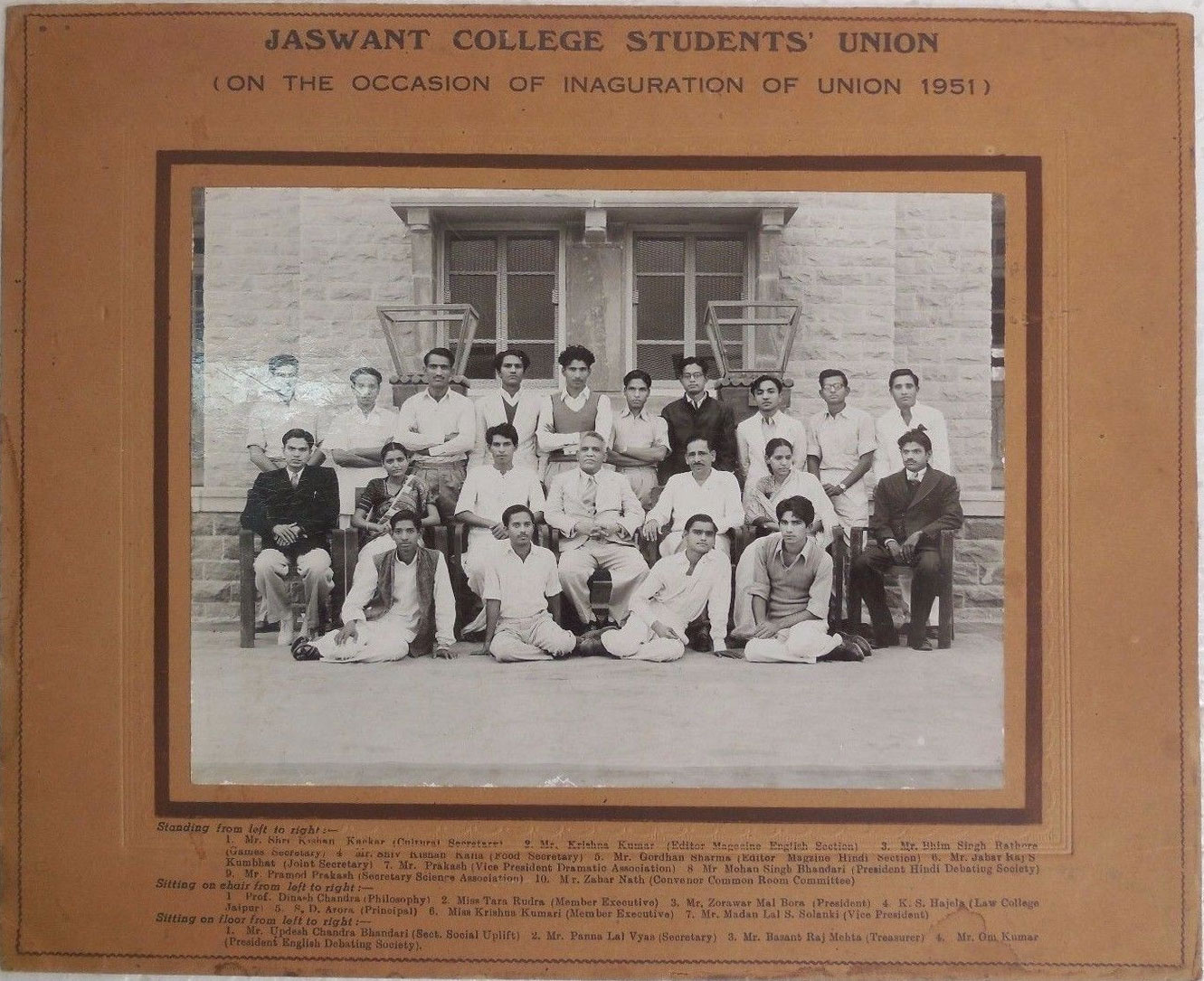 Jaswant College Students' Union, On the Occasion of Inaguration of Union 1951