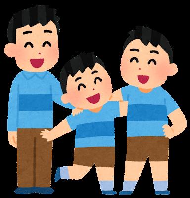 三兄弟のイラスト