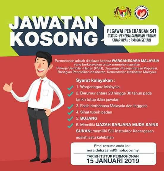 Jawatan Kosong Terkini Di Kementerian Kesihatan Malaysia Kkm 15 Jan 2019 Jawatan Kosong 2020 Kerja Kosong Terkini Job Vacancy