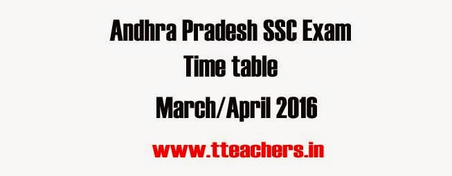 AP SSC Time Table 2017 Download AP 10th Exam Dates
