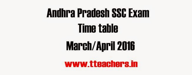 AP SSC Time Table 2016 pdf Download AP 10th Exam Dates