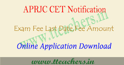 APRJC 2018 online application form, aprjc apply online 2018