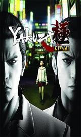 8a827d0dd6ae549e31cdf0e0955134e6 - Yakuza Kiwami Update.v1-CODEX