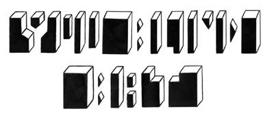word illusions optical illusion hidden eyetricks sentence message elephant eyes bad name quiz written source