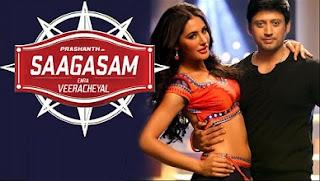 [2016] Saahasam HD Tamil Full Movie Online