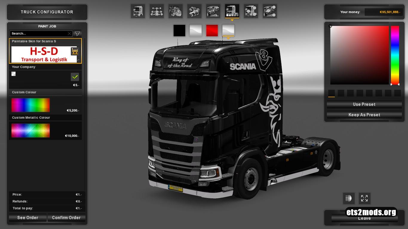 Scania S Metallic Skin