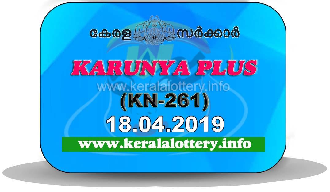 By Photo Congress || Lottery Sambad Old 18 4 19