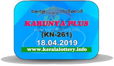"KeralaLottery.info, ""kerala lottery result 18 04 2019 karunya plus kn 260"", karunya plus today result : 18-04-2019 karunya plus lottery kn-260, kerala lottery result 18-04-2019, karunya plus lottery results, kerala lottery result today karunya plus, karunya plus lottery result, kerala lottery result karunya plus today, kerala lottery karunya plus today result, karunya plus kerala lottery result, karunya plus lottery kn.261results 18-04-2019, karunya plus lottery kn 260, live karunya plus lottery kn-260, karunya plus lottery, kerala lottery today result karunya plus, karunya plus lottery (kn-260) 18/04/2019, today karunya plus lottery result, karunya plus lottery today result, karunya plus lottery results today, today kerala lottery result karunya plus, kerala lottery results today karunya plus 18 04 19, karunya plus lottery today, today lottery result karunya plus 18-04-19, karunya plus lottery result today 18.04.2019, kerala lottery result live, kerala lottery bumper result, kerala lottery result yesterday, kerala lottery result today, kerala online lottery results, kerala lottery draw, kerala lottery results, kerala state lottery today, kerala lottare, kerala lottery result, lottery today, kerala lottery today draw result, kerala lottery online purchase, kerala lottery, kl result,  yesterday lottery results, lotteries results, keralalotteries, kerala lottery, keralalotteryresult, kerala lottery result, kerala lottery result live, kerala lottery today, kerala lottery result today, kerala lottery results today, today kerala lottery result, kerala lottery ticket pictures, kerala samsthana bhagyakuri about kerala lottery"