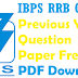 IBPS RRB Office Assistant(Clerk) Previous Year Question Paper PDF   Free Download